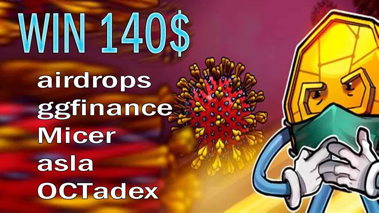 free 140$ airdrops ggfinance Micer asla OCTadex